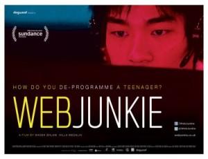 web-junkie-documentary